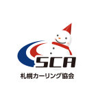 一般社団法人 札幌カーリング協会