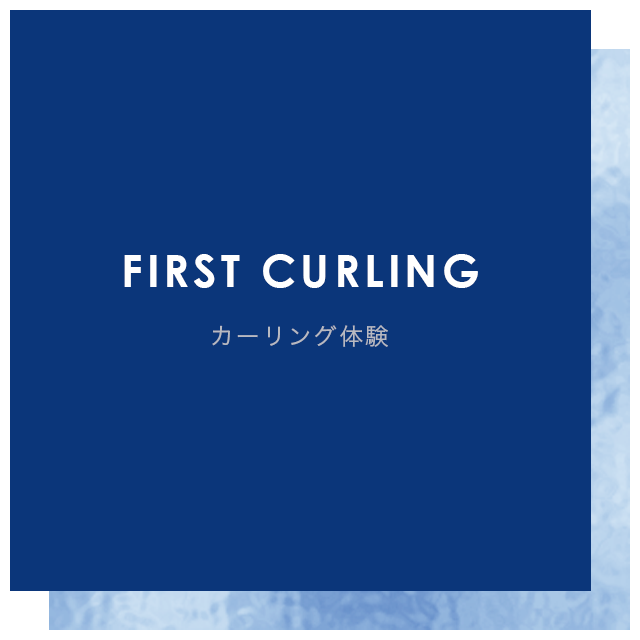 FIRST CURLING